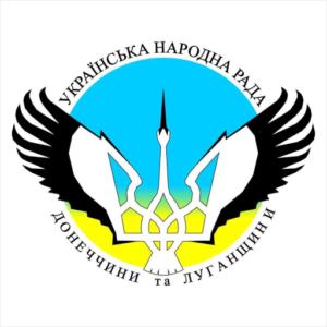 УНРДЛ - старт сайту - логотип організації