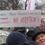 1-Хроника донецкого Евромайдана -3