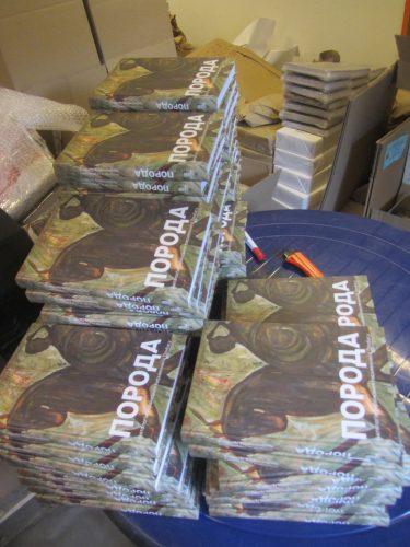 УНРДЛ подарувала бібліотекам країни 500 примірників кращих творів сучасних класиків Донбасу