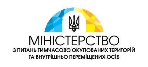 міністерство з питань тимчасово окупованих територій