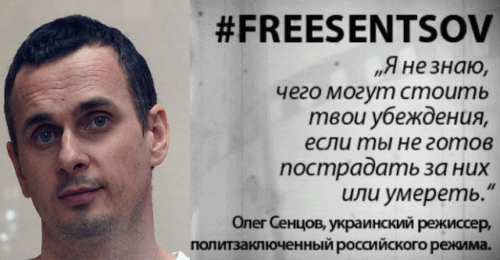 Свободу Олену Сенцову