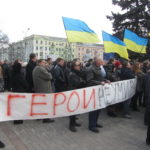 2-Хроника донецкого Евромайдана -1