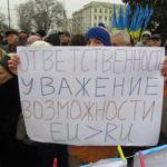 1-Хроника донецкого Евромайдана -4